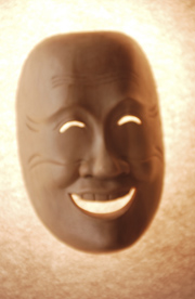Mask smiling imposter