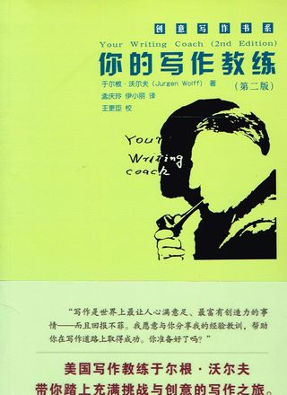 Ywc cover chinese copy